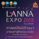 Lanna Expo 2018