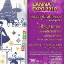 Lanna Expo 2019